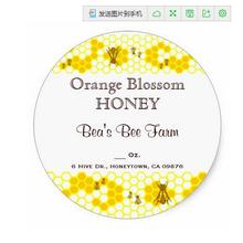 1.5inch Honey Bee Honeycomb Art Custom Jar Sticker