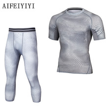 Autumn 2017 Mens Stretch Fish scales Base Layer Tight capris body shapers Breathable quick dry compression thermal underwear