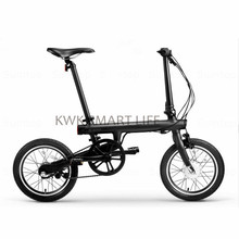 Original Qicycle Bike Foldable Smart Electric Bicyle with Panasonic Lithium Battery(China)