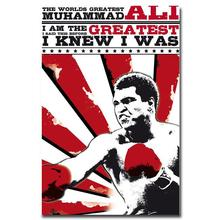 "Muhammad Ali-Haj Boxing Boxer Champion Art Silk Fabric Poster Print 12x18 24x36"" Sports Pictures For Bedroom Decor 006"