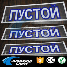 28*7cm Russia market LED EL Car Stickers steady light Panel el Light Lamp with DC12V or 24V INVERTER(China)