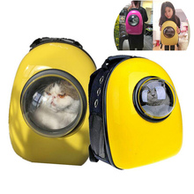 Transparent Space Capsule Design Pet Cat Carrier Backpacks Cool Puppy Unique Shoulders Travel Bags Dog Outdoor Portable Package(China)