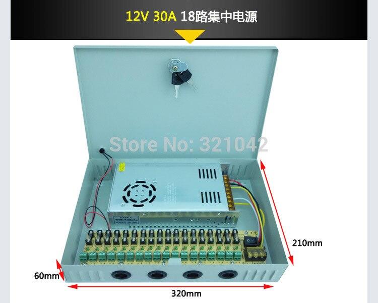 18CH 12V 30A CCTV DC Power Supply Box / 12V 30A 360W Monitor Power Supply / Switch Power Supply<br>