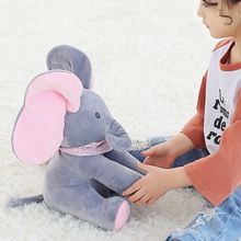 1 PC Fashion Cute Elephant Singing Baby Plush Toy Stuffed Animals Pink Animated Kids Soft Toy Baby Gifts(China)