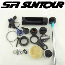 SR SUNTOUR XCM Fork full-set repair tools shouldler locked cover cap etc.tools