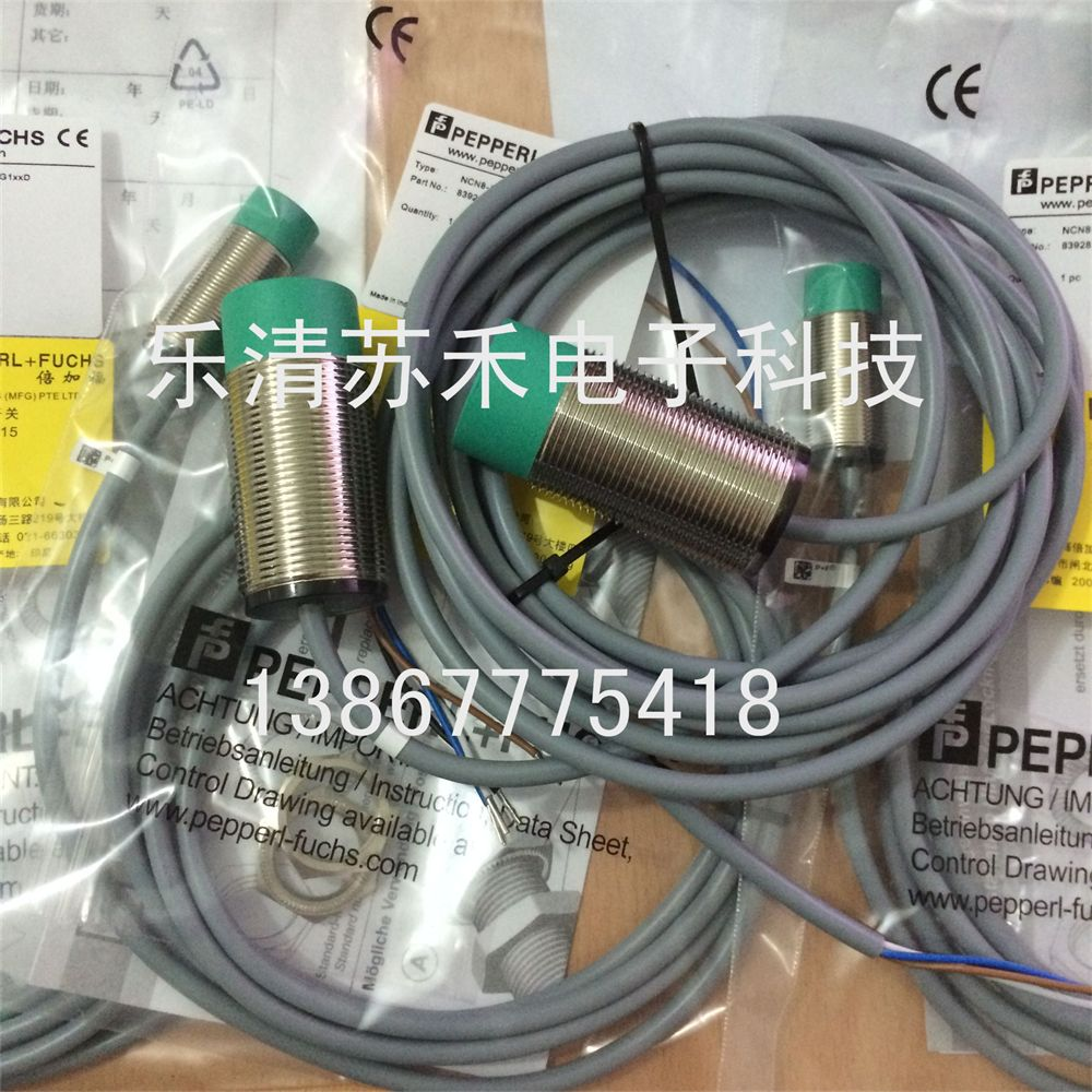 High quality inductive NBN15-30GM50-E2 proximity switch<br>