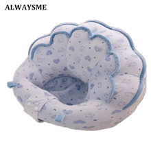 ALWAYSME Baby Kids Children Seats Sofa Children Bean Bag Baby Kids Children Toys Without PP Cotton Filling Material Only Cover(China)
