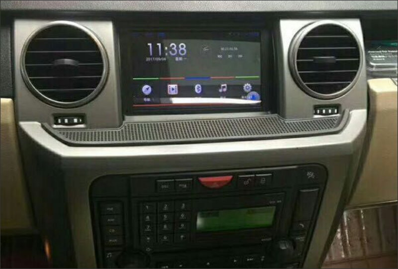 For Land Rover Discovery 3-B