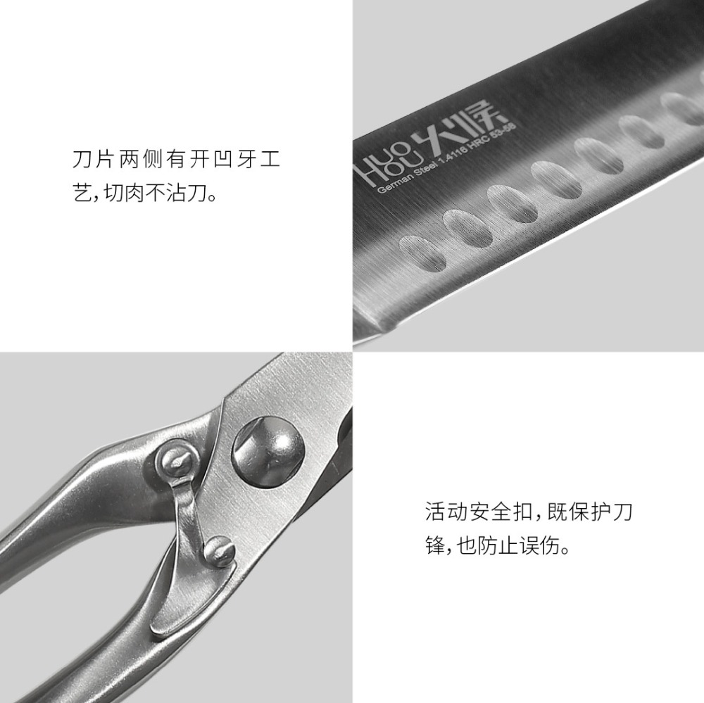 Xiaomi Original Knife (15)