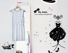 Modern Women's Clothing Store Wall Sticker Mannequins PVC Mural Art Sticker
