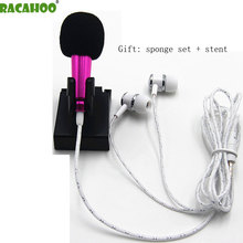 RACAHOO Mini Microphone High Quality Wired Headset Small Microphone For Mobile Phone Computer K Song(China)