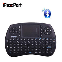 Ipazzport 21BT/BTL Backlit English Bluetooth Wireless Keyboard Touchpad Air Mouse Keyboard Handheld for TV BOX PC Tablet Laptop