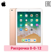 "Планшет Apple iPad Wi-Fi 9.7"" 128 ГБ (2018)(Russian Federation)"
