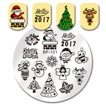 BORN PRETTY 1Pc 5.5cm Round Stamping Plate Merry Christmas Pattern Nail Art Stamping Image Plate DIY Nail Art Tools BP-121