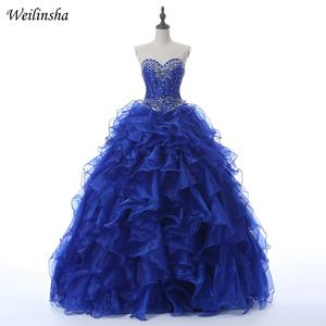 SBall-Gown Royal-Blue...
