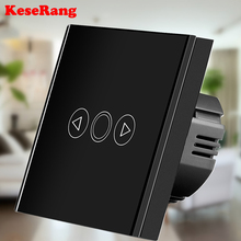 Dropshipping KESERANG,EU Standard 1 Gang 1 Way Touch Dimmer Switch, Black Crystal Glass Panel,110~240VAC Wall Light Touch Switch(Hong Kong,China)