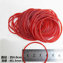 100 Pieces Red Color 40mm Rubber Bands High Temperature Heat Resistance Rubber Band School Office Home Business Accessories(China)