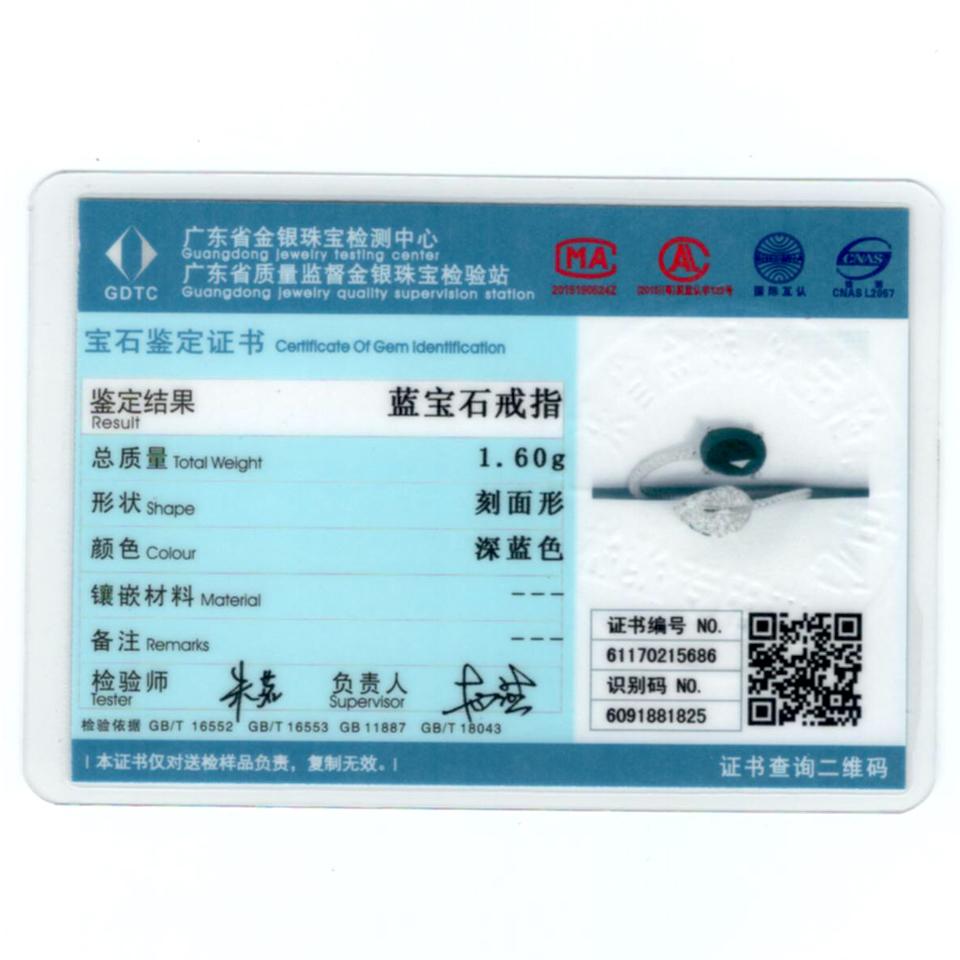 CR0101-SP (2)