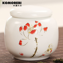 Komorebi Cute mini tea pot Blue and white porcelain tea storage jar tea caddy container ceramic jar tea kitchen canister set(China)