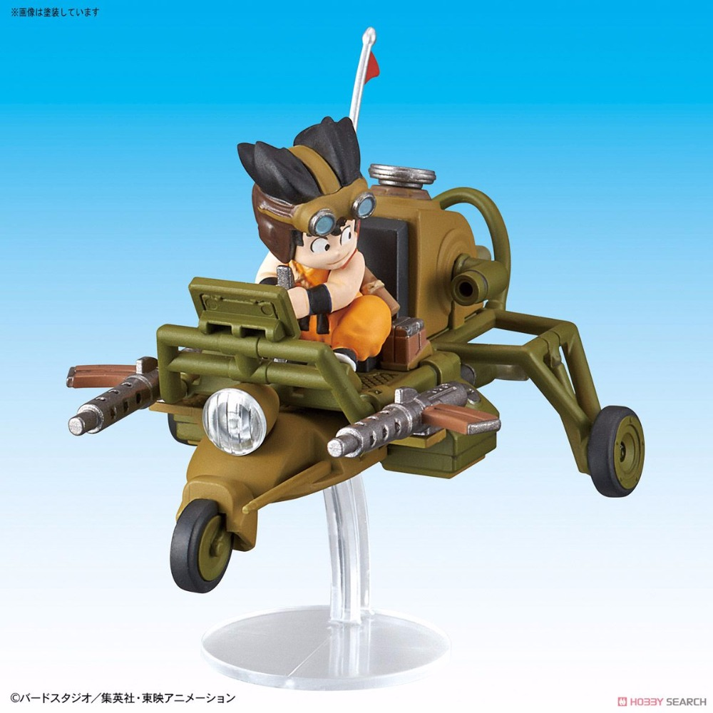 Mecga Collection Dragon Ball 4 Vol Son Goku's jet buggy Scale model building hobby(China)