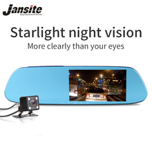 "Jansite Newest 5.0"" Car Dvr Full HD 1080p Car camera Super Night Vision With ADAS Detector Dual Lens Dashcam Video Recorder(China)"