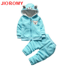 JIOROMY Baby Clothes Set 2017 New Winter Suit Boy with Velvet Bear Baby Winter Coat Warm Cotton Underwear  2Piece Kids Clothing