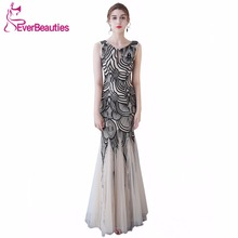 Robe De Soiree Mermaid Evening Dresses Long Sequins Sexy Backless Elie Saab Dresses Real Pictures The Bride Banquet Formal Dress(China)