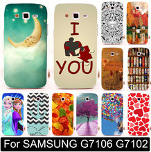For Samsung Galaxy Grand 2 G7106 G7108 G7102 G7109 7106 7108 7102 Balloon Love You Beer Moon Princess Phone Case Shell Cover