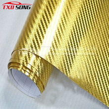 10/20/30/*40/50/60CM X 152CM/LOT Chrome Silver 3D Carbon Fiber Car Wrapping Film Chrome 3D carbon Film Chrome carbon car sticker(China)