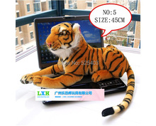 45cm me to you teddy doll super realistic simulated tiger plush toys Children's New High grade Year's gift