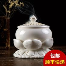 Ceramic Lotus Flower aroma of sandalwood incense joss sticks plugged the furnace Buddha Buddhism Buddhist Lotus furnace