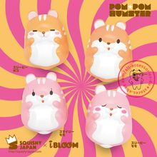 8CM Kawaii Cartoon Animal Squishy ibloom Mini Hamster Phone Pendant Sweet Scented Bread Cake Squeeze Slow Rising Toy Wholesales