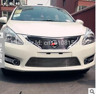 Quality Stainless steel Car front bumper Mesh Grille Around Trim Racing Grills 2011-2013 for Nissan Nissan Tiida <br><br>Aliexpress