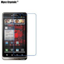 Explosion-Proof Nano Soft Glass For Motorola XT875 MOTO Droid Bionic Screen Protector Protective Film(China)
