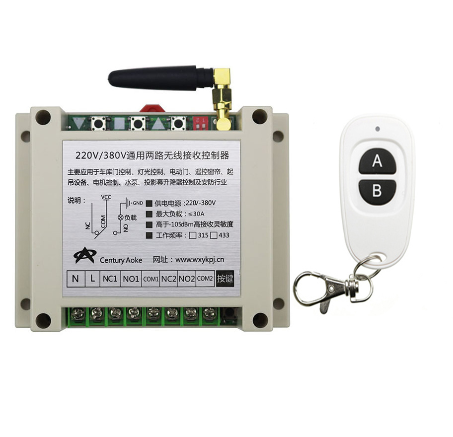 New AC220V 250V 380V 30A 2CH RF Wireless Switch Relay Receiver Remote Controllers &amp;  White AB keys Waterproof Transmitter<br>