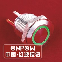 ONPOW 16mm Waterproof IP65 Stainless steel 12V LED ring illuminated Pushbutton switch (GQ16F-10E/JL/G/12V/S) CE,ROHS
