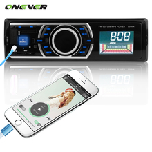 Onever Car Radio Audio Receiver MP3 Player AUX-IN MP3 FM/USB/1 Din/remote control 12V Car Audio Auto Support Smartphone(China)