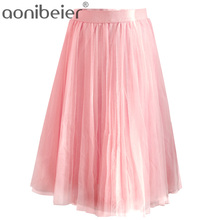 Aonibeier Fashion Sweet Multi-layer Puff Gauze Skirt Elastic Waist Women Skirts High Waist Long Skirt Many Colors Tulle Skirt(China)