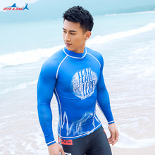 2017 Man Beach Sun Protection Diving Surfing Suit Male Long Sleeve Slim-fit Swim T Shirt Leggings Men UPF 50 Swimwear Rash Guard