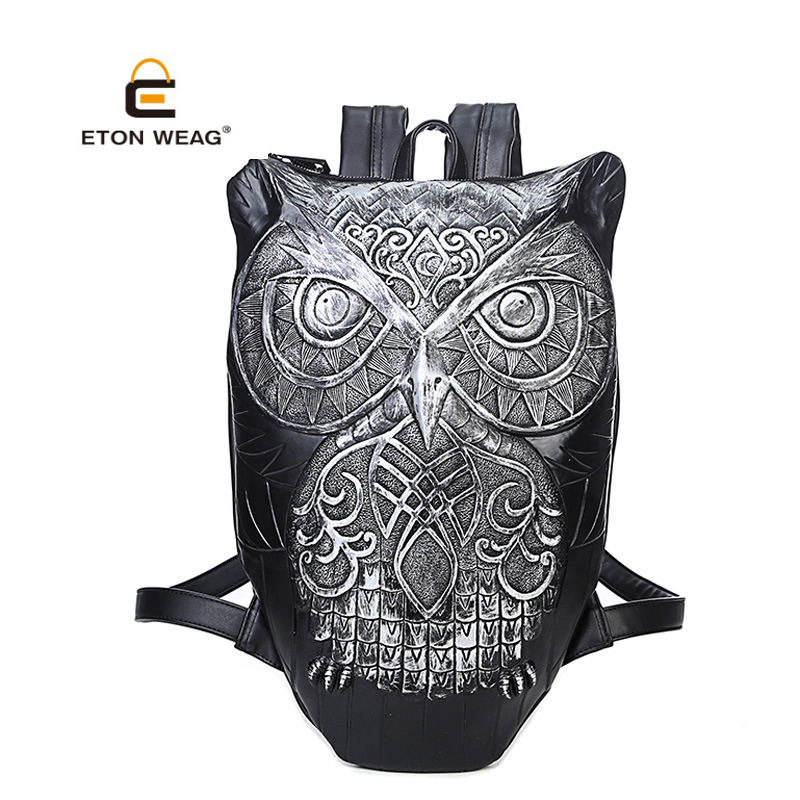 High Quality PU Animal Prints Men Backpacks High Capacity Owl Women Backpack Personality European and American Style Travel Bag<br>