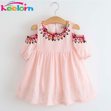 Keelorn Girls Dresses 2017 Summer Fashion Style Dresses Children Clothing Casual pattern Design for Girls Clothes Princess dress