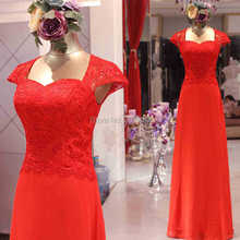 Real Sample Photo A Line Cap Sleeve Sweetheart Venice Lace Chiffon Red Prom Dress Floor Length Long Formal Gown