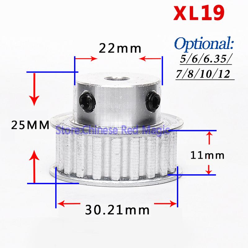 XL16-XL17-XL18-XL19-XL20-16-20tooth-Timing-Pulley-Aluminum-3D-Printer-Parts-XL-teeth-Bore (2)