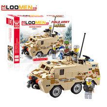New Brand Toys For Children Birthday Gifts DIY ABS Plastic Military Armored Recovery Vehicles Building Blocks Enlighten Toy(China)