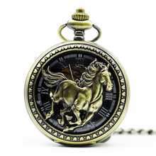 Retro Classic Man Women Bronze Powerful Horse Hollow Mechanical Skeleton Pocket Watch Hand Winding Pendant Necklace Chain