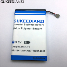 GUKEEDIANZI BV-5JW 1450mAh Phone Battery For NOKIA N9 Lumia 800 800C Lumia800 Sun Sea Mobile Replacement Battery