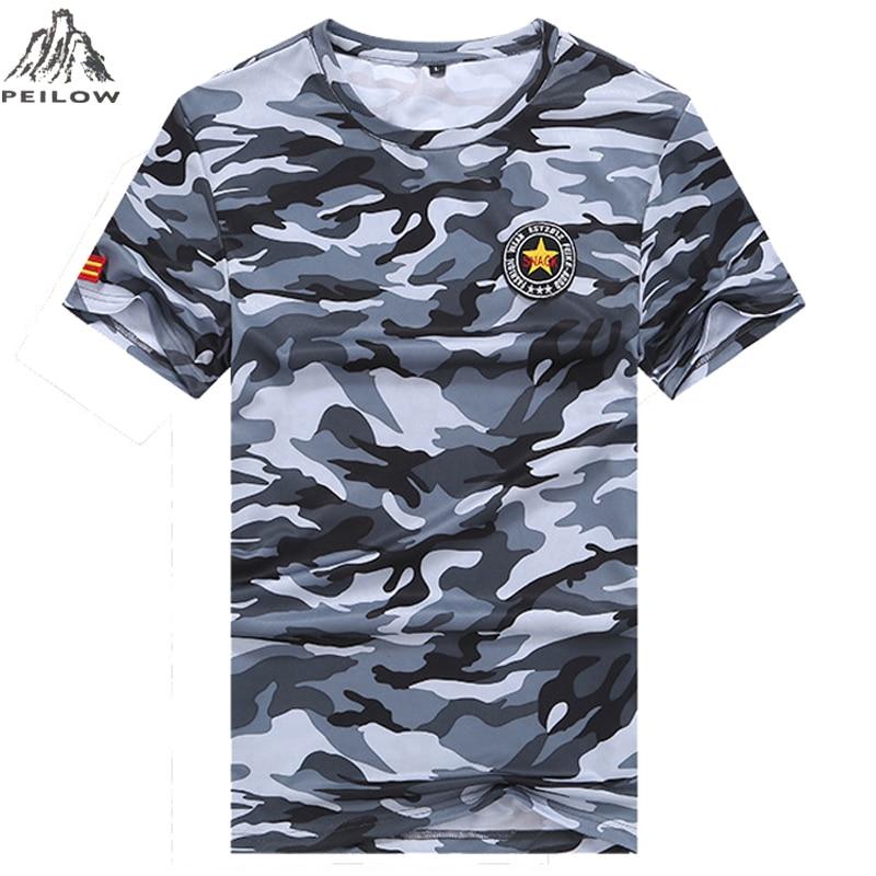 無印良品 圧縮Tシャツ ライトグレーS