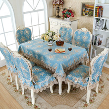 Blue European Romantic Lace floral jacquard tablecloth set suit 150*200cm table cloth matching chair cover 1 set price free ship