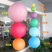 Chinese Paper Lanterns 4-6-8-10-12-14-16 Inch for Wedding Event Party Decoration Holiday Supplies Paper Ball