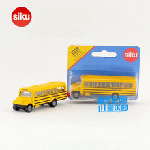 Free Shipping/Siku 1319 Toy/Diecast Metal Model/1:50 Scale/US America Schoolbus Bus/Educational Collection/Gift/Children/Small(China)